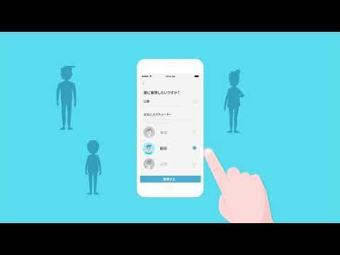 【24時間質問可能】5教科対応の勉強アプリ『スナップアスク』の紹介