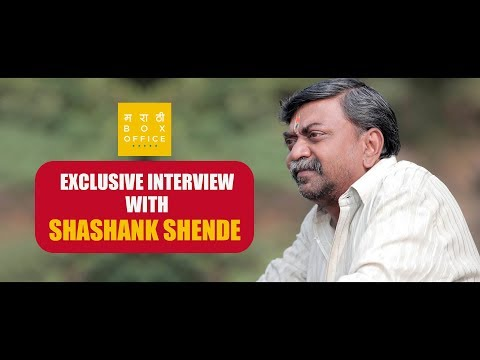 Exclusive Interview | Shashank Shende | Youngraad | Marathi Box Office