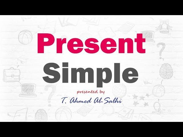 Present Simple Tense _ زمن المضارع البسيط