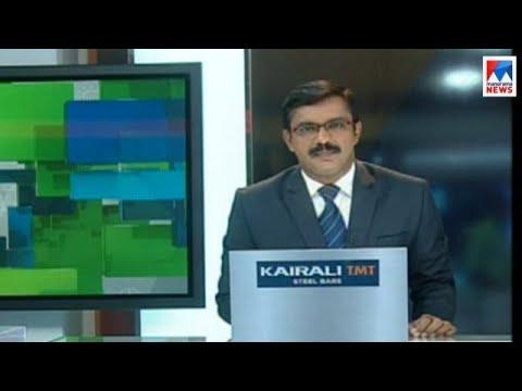 എട്ടു മണി വാർത്ത | 8 A M News | News Anchor - Priji Joseph | October 25, 2018