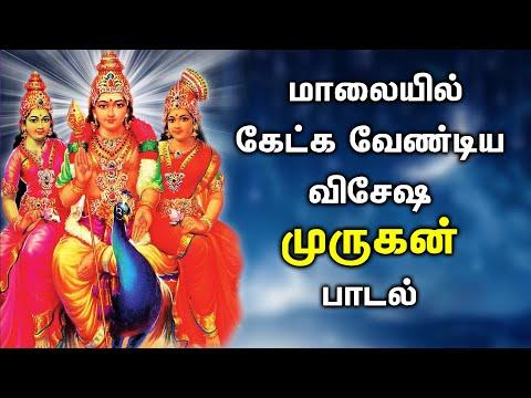 murugan-special-songs-for-prosperity-|-murugan-devotional-tamil-songs-|-most-popular-murugan-songs