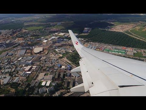 Посадка во Внуково Boeing 737-800 Россия