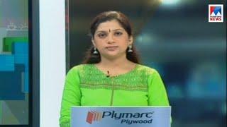 എട്ടു മണി വാർത്ത   8 A M News   News Anchor - Dhanya Kiran   June 24, 2018