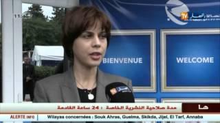 الوزيرة هدى فرعون تتخذ إستراتجية لمرافقة الشباب لإنشاء مؤسساتهم في قطاع الإتصالات