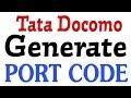 How To Generate UPC code In Tata Docomo