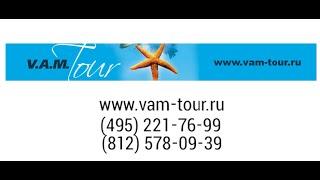 видео Туры в Испанию