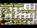 Branded Shoes | 50% discount | Branded Jeans | T shirts