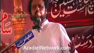 vuclip Zakir Saqlain Ghallu {Majlis 31 March 2017 Bajjarwala Gujrat}