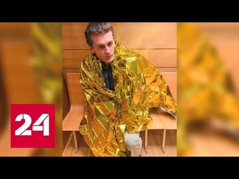 Россиянин Александр Винник оставлен под стражей во Франции - Россия 24
