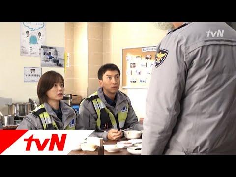 tvN Live 정유미X이광수, 의욕 뿜뿜 '신입 경찰' 변신기♪ 180310 EP.0