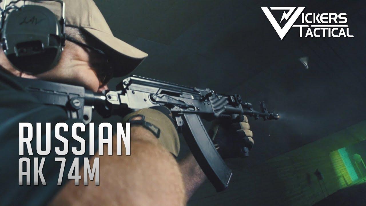 Ak74m: Russian AK 74m