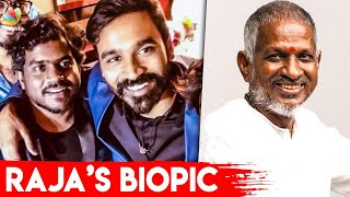 Breaking! Yuvan Turns as Director ? | Music Mastro Ilaiyaraja Biopic, Dhanush - 14-01-2019 Tamil Cinema News
