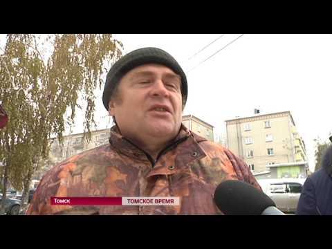 Томский научно-исследовательский институт психического здоровья отмечает юбилей