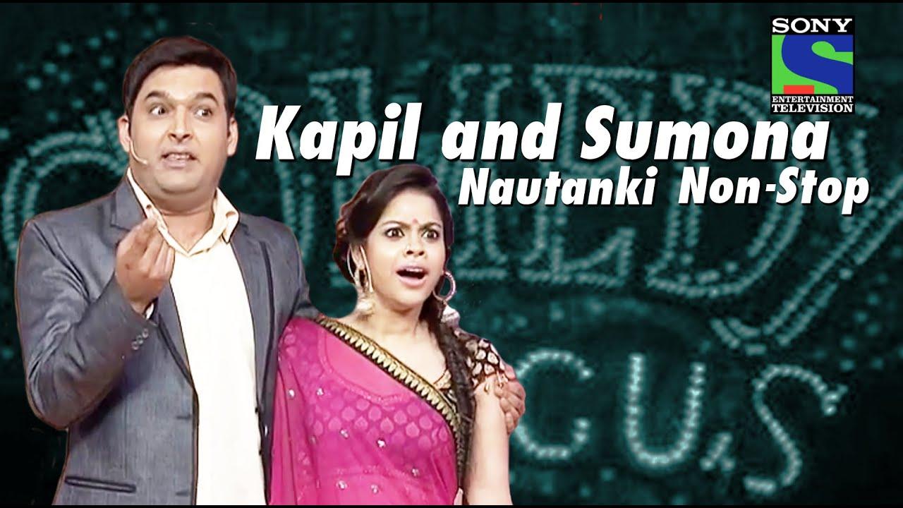 Kapil sharma and sumonas nautanki non stop comedy circus youtube publicscrutiny Gallery