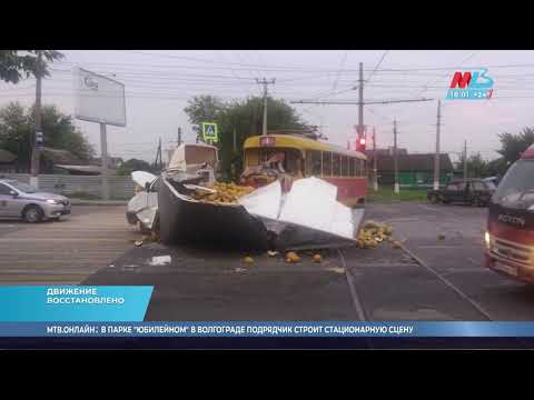 Подробности аварии в Волгограде на Чигиринской: виноват водитель грузовика