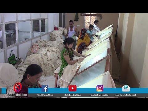 Special report - Sahna Textile Industries, Bhiwandi