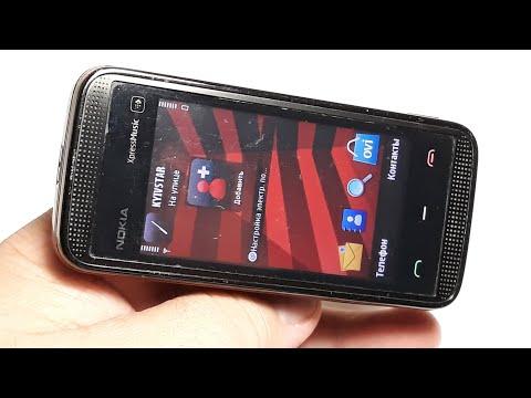 Nokia 5530 XpressMusic - мультимедийный смартфон с сенсорным экраном из Германии 2009 года