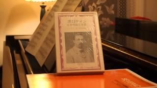ボロディンの 小組曲 より第2曲 borodin intermezzo from petitesuite 遠藤史