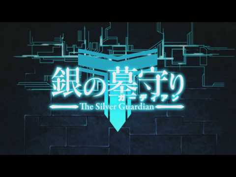Nightcore -  Gin No Guardian ending (Extended)