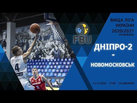 bcdnipro: ДНІПРО-2-ДВУФК-СДЮСШОР№5 - НОВОМОСКОВСЬК | Вища ліга | 13.12.2020