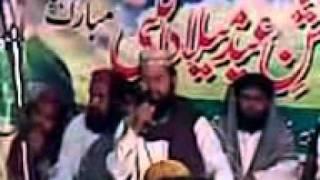 vuclip sab rasool-e-khuda ban k aye by qari ameen