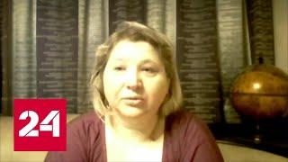 5-я студия. Дочь Скрипаля вышла на связь с родственниками и рассказала о жизни в Англии - Россия 24