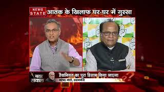 बड़ा सवाल: क्या प्रधानमंत्री मोदी ने पाकिस्तान को आर-पार के संकेत दे दिए हैं