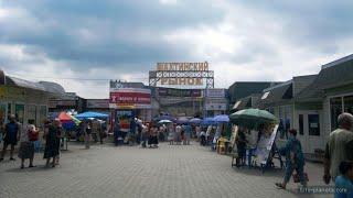 Фото В Шахтах на рынке...