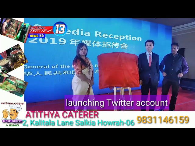 2 SPEED NEWS 13 Coverage of Cerificate Distribution by Consulate General Mr  Zha Liyou