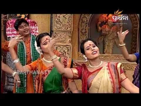 AKHILA BRAHMANDA PATI | Odia Bhajana | Prarthana TV
