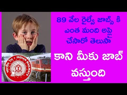 Railway 89000 Jobs Applications || 2018 Railway job news in telugu job news