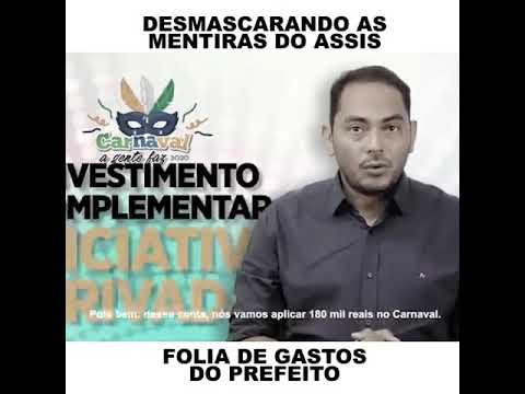 Mais uma vez o Portal do Frei desmascara o prefeitão - O carnaval de Imperatriz irá custar em torno de R$ 1,5 milhões de reais!!!