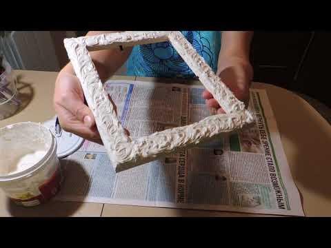 Декор фоторамки своими руками/красивейшая объемная техника/шпатлевка/DIY Photo Frame Decor