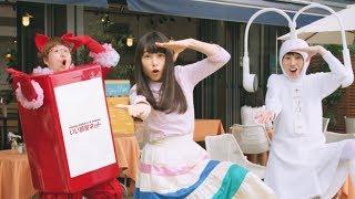 チャンネル登録:https://goo.gl/U4Waal 女優の桜井日奈子とお笑いコン...