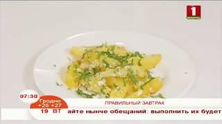 Картофельный омлет - время приготовления - 5 минут