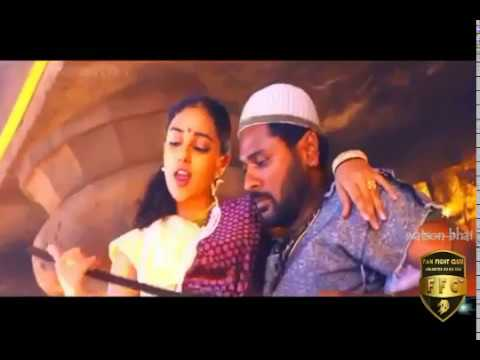 flirting meaning in malayalam youtube songs youtube videos