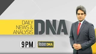 DNA LIVE: Daily News and Analysis with Sudhir Chaudhary: April 17, 2020 | Coronavirus Outbreak