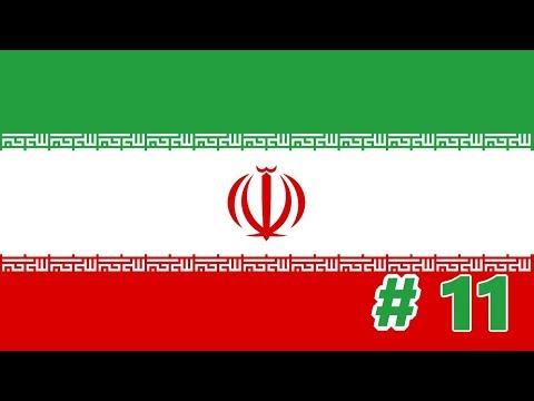 SuperPower 2: Iran | #11