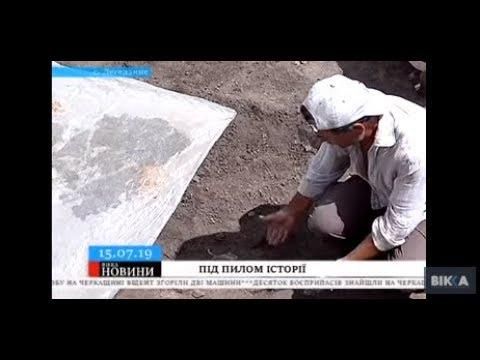 ТРК ВіККА: Усе нові знахідки: поблизу Легедзиного вже 40 років відроджують Трипільське поселення