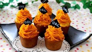 Pumpkin Montblanc Recipe かぼちゃモンブランの作り方(レシピ)