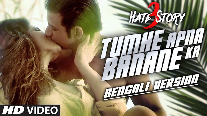 tumhe apna banane ka  bengali version  hate story 3  khushbu jain aman trikha