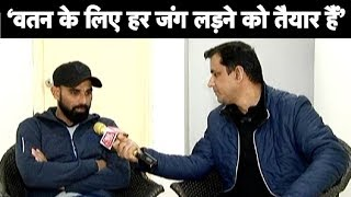 Mohammed Shami Interview: We Should Never Forget Pulwama | Sports Tak