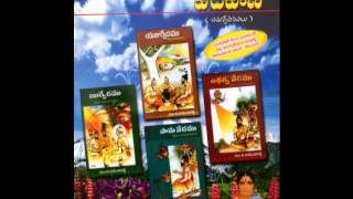 Vedas in Telugu