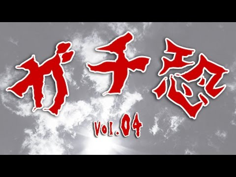 【放送禁止】ガチで恐すぎて放送されなかった心霊映像特集04