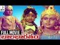 Bala Bharatam Telugu Full Movie HD | Anjali Devi | Sridevi | Kanta Rao | S V Ranga Rao | Divya Media