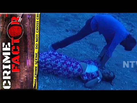 Love Affair with Auto Driver Leads to Her Mysterious Death    Crime Factor    NTV