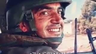 اخر كلمات الشهيد احمد المنسي(سلم على الشهدا اللي معاك)