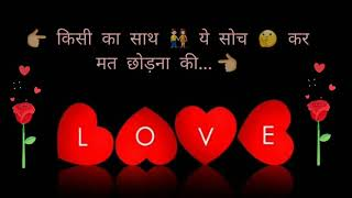 Happy Whatsapp Status    Heart Touching Love Quotes In Hindi    30 Second Romantic Video Songs