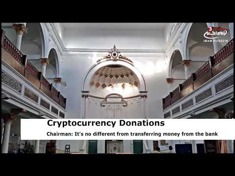London mosque becomes the UK's first to accept cryptocurrency