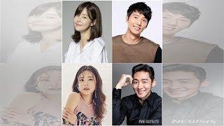 한지혜·이상우·오지은·이태성, 새 주말극 '황금정원'